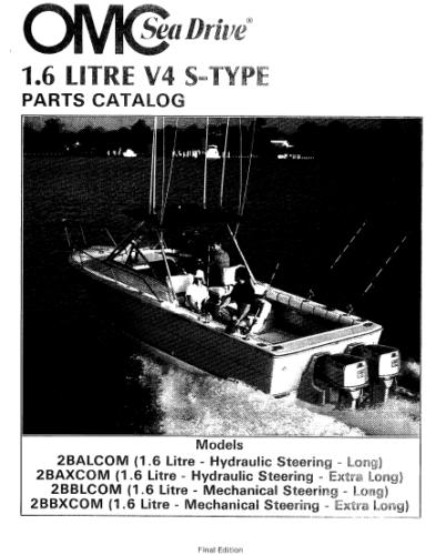 1985-16-SEA-DRIVE-984111_553