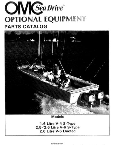 1985-SEA-DRIVE-ACCY-984114_551